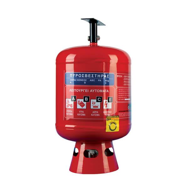 Αυτόματος Πυροσβεστήρας Σκόνη λεβητοστασίουll- Mpazigos.gr