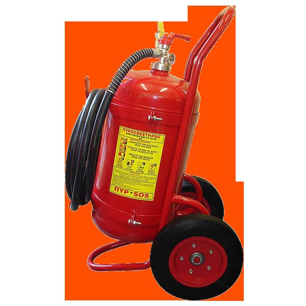 Τροχήλατοι Πυροσβεστήρες σκόνης - Mpazigosl.gr