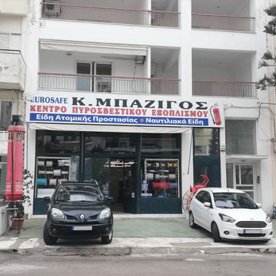Eurosafe - Mpazigos.gr