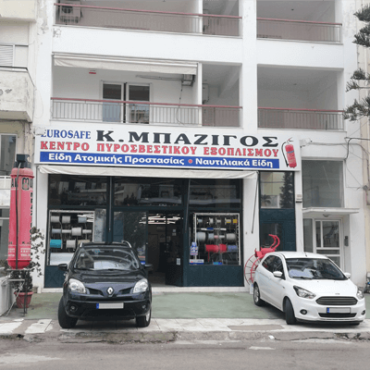 Eurosafe Μπαζίγος - Mpazigos.gr